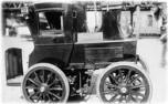 Американское такси. История в фотографиях