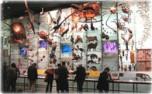 Музеи Нью Йорка